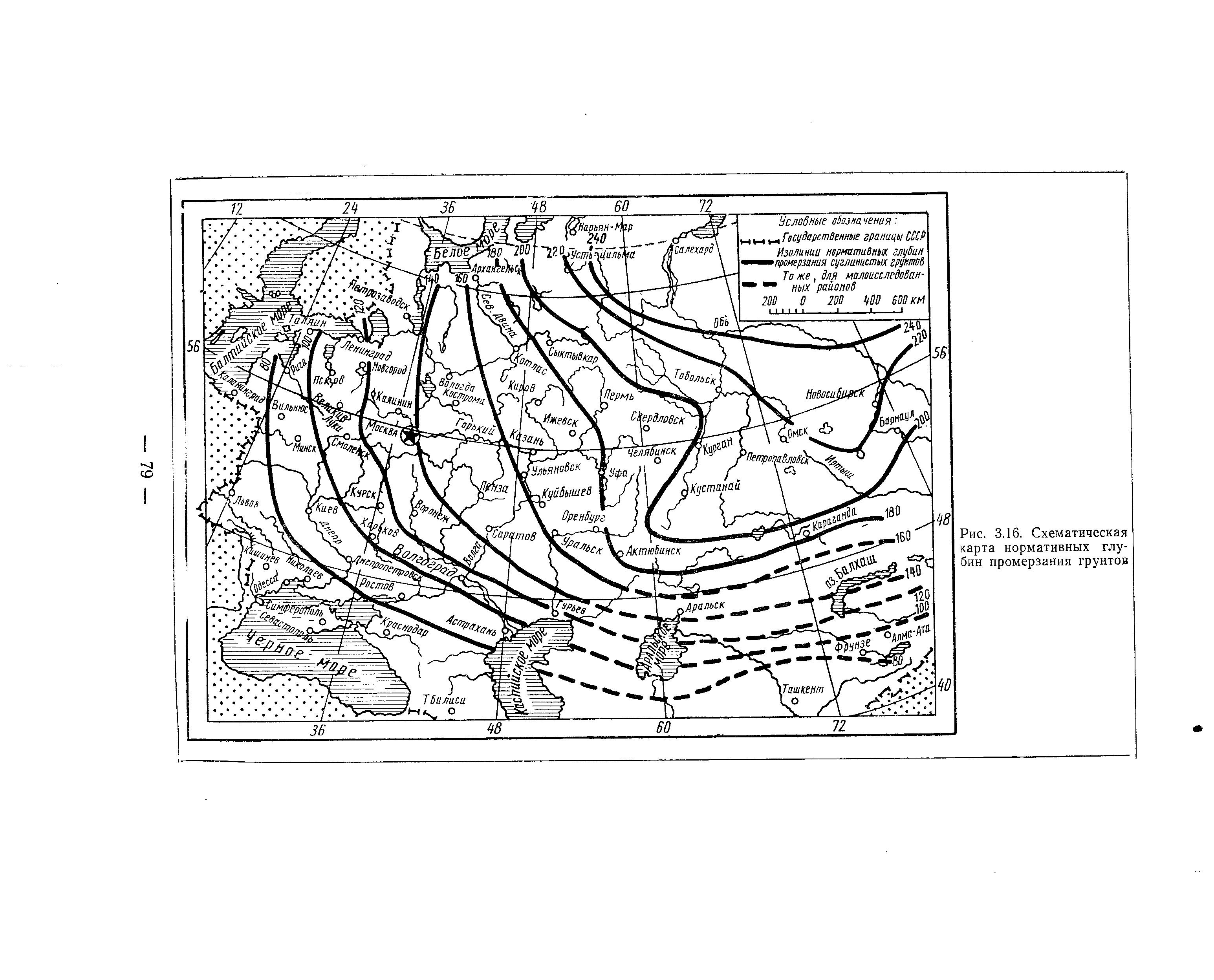 Глубина промерзания грунта 1