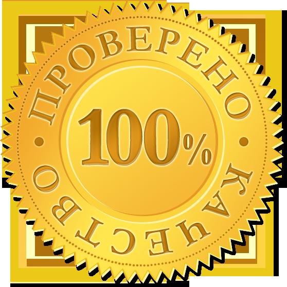 Сертификация Оборудования И Услуг Казино