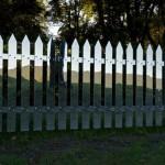 зеркальный забор3