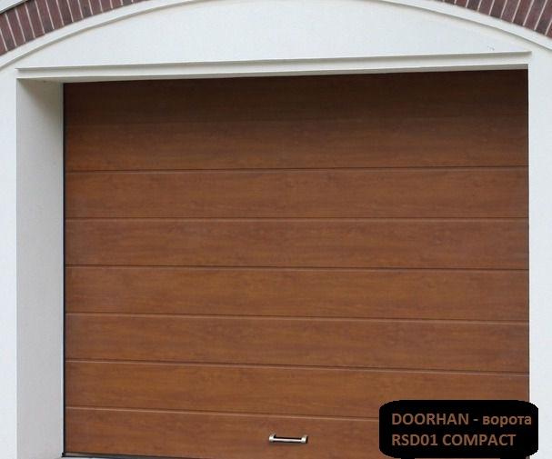 garagnie vorota Doorhan RSD01