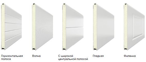 zakazchiku-predlagaetsya-vibor panelei1